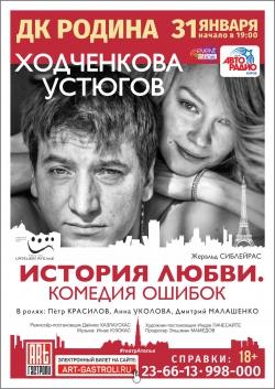 кировоград театр им кропивницкого афиша