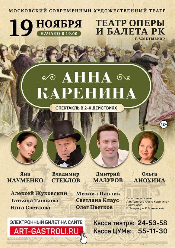 Бесплатное Голая Анастасия Заворотнюк