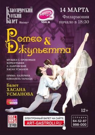 2019 год русского балета в россии - КалендарьГода картинки